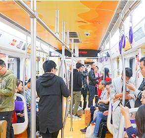地铁主题车厢-《公益福彩》