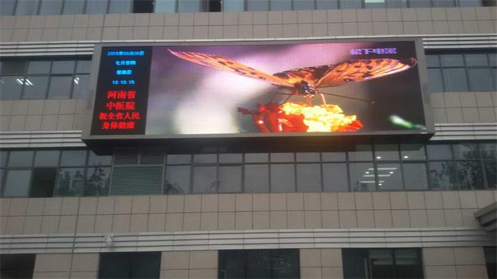 河南省中医院新楼P10户外反电极全彩50平方(奥马哈插灯LED)
