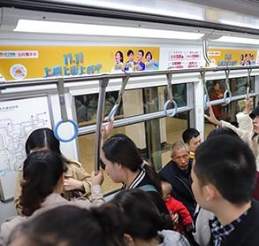 地铁广告-《苏宁易购》