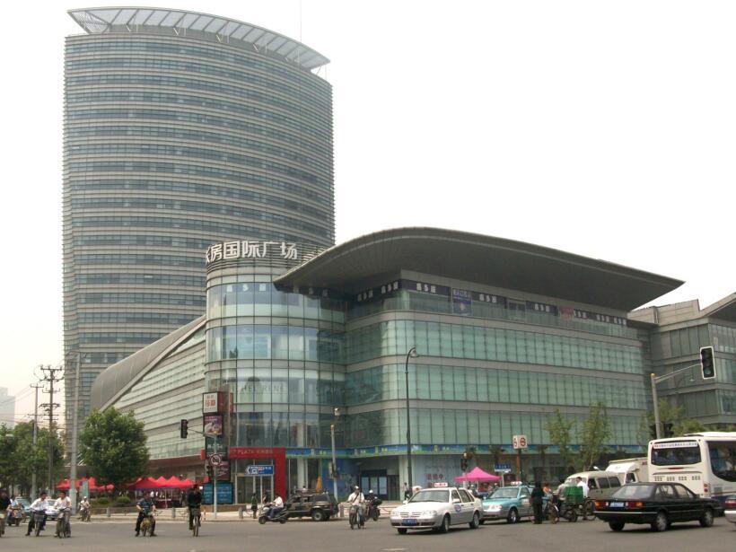 长房国际广场
