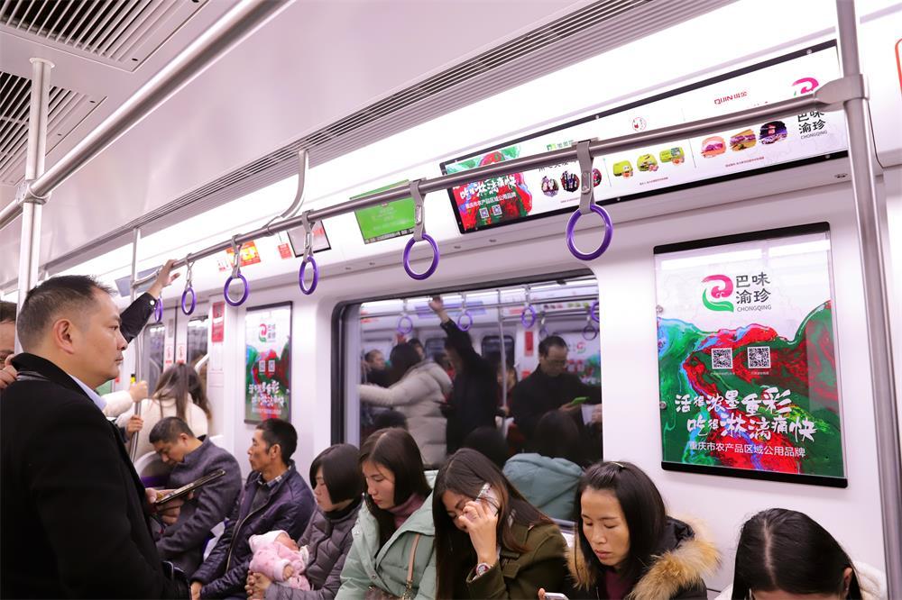 地铁内包车