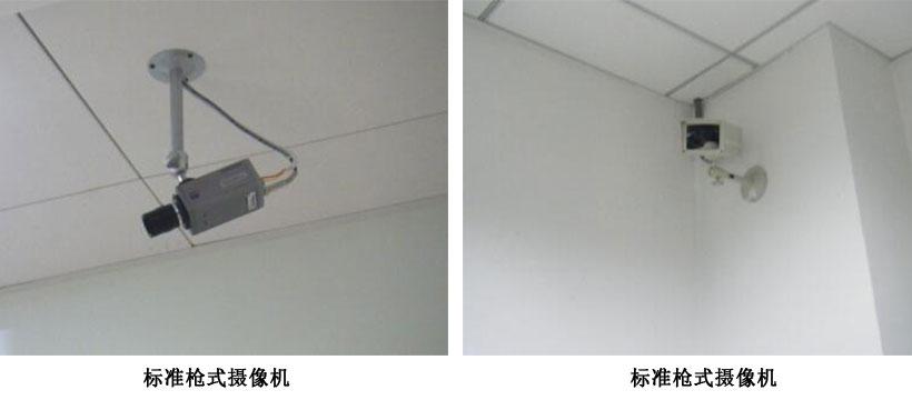 长宁区公共卫生中心