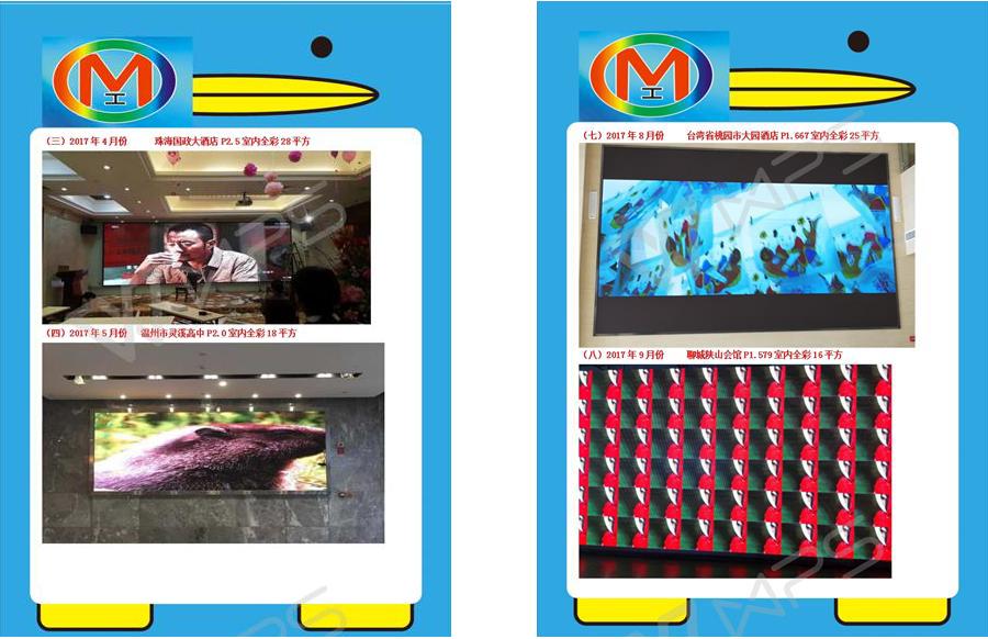陕西理工大学多功能厅室内高清显示屏专用P1.923租赁箱体