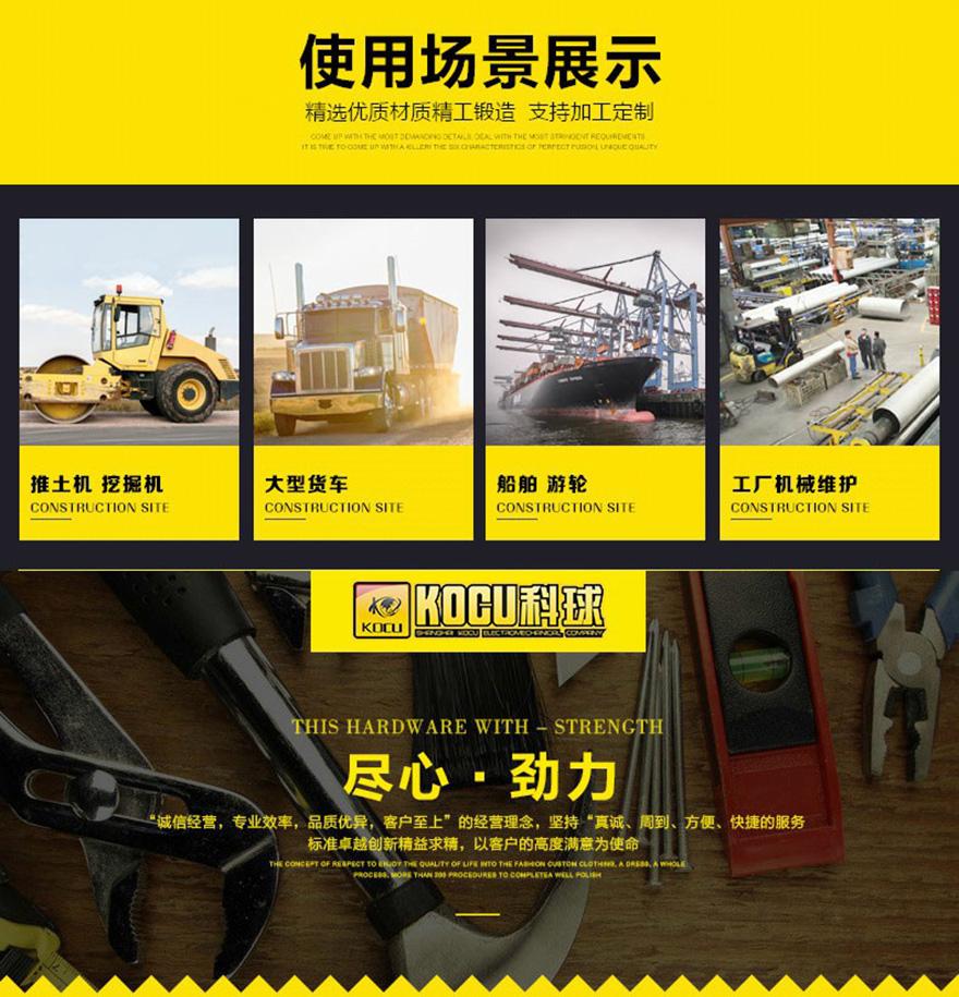 电动黄油机|电动黄油机GZ-D1 打黄油机注油机