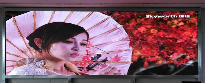 台北市南港展览馆会议室LED高清显示屏专用P1.667租赁箱体(奥马哈)