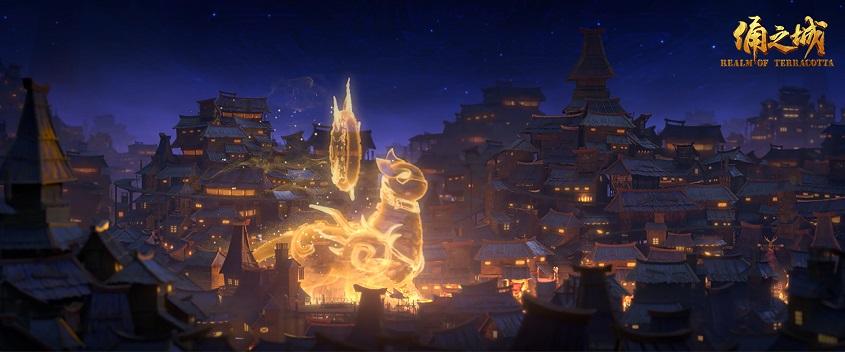 《俑之城》