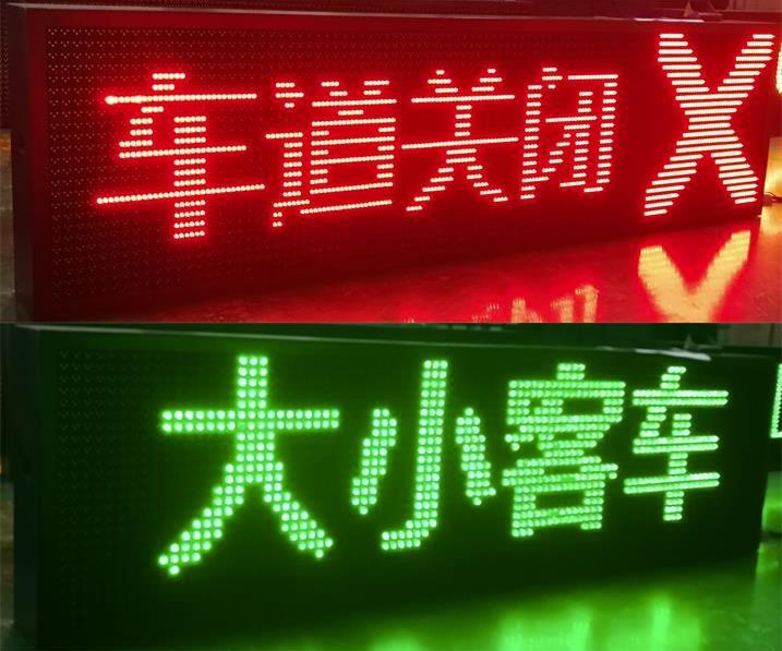 南昌市环城公路LED交通诱导屏专用P31.25户外反电极4R2PG模组