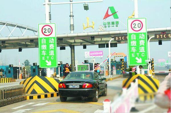 太石高速石家庄段收费站ETC专用P25户外双色标准箱体(奥马哈)