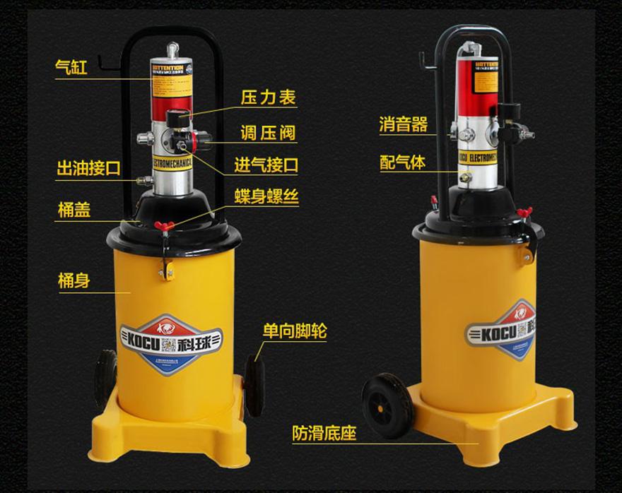 科球GZ-8汽修厂专用黄油机 高压气动黄油注油机