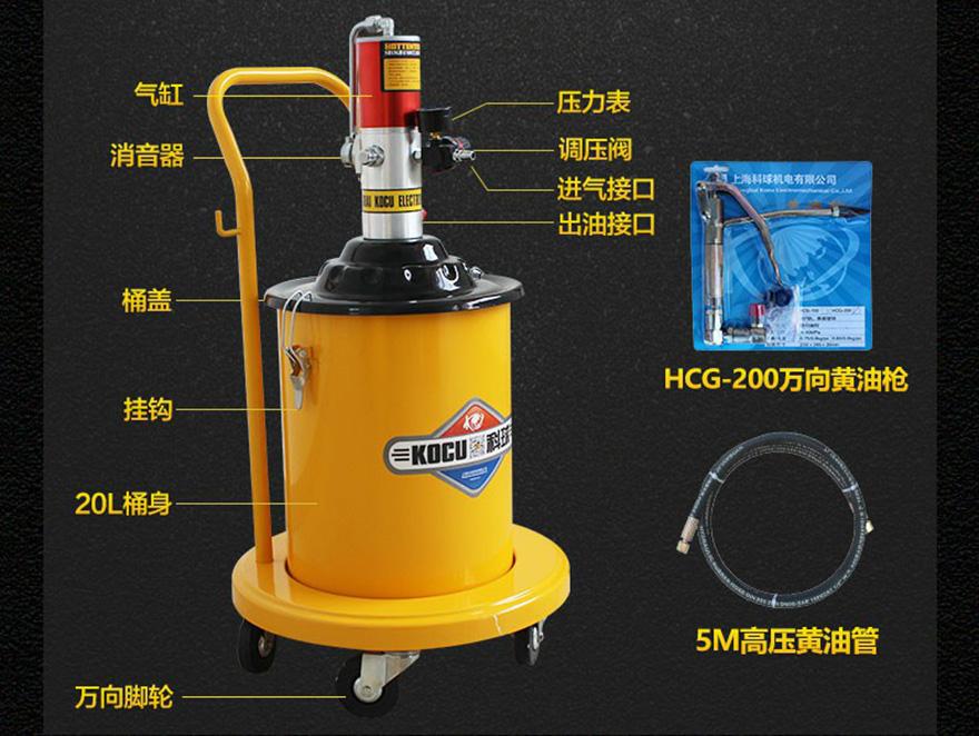 科球GZ-10轴承专用黄油机 高压注油器