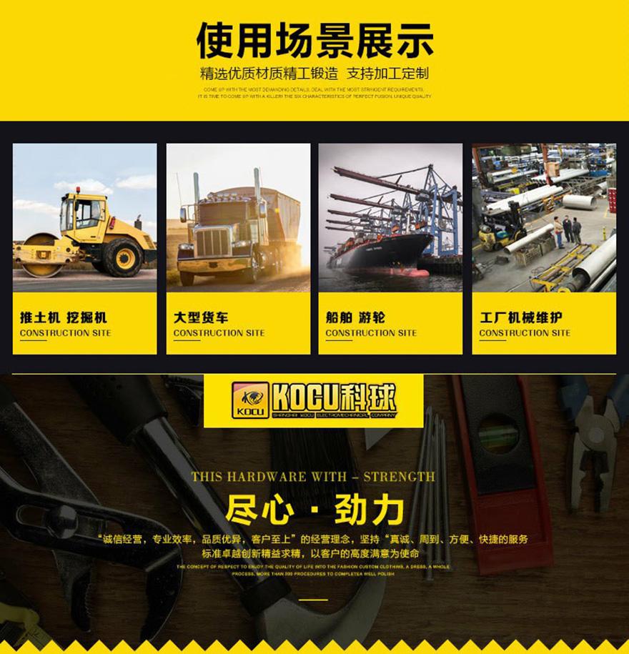 科球双立柱气动黄油机 GZ-301高粘度加压式注油机