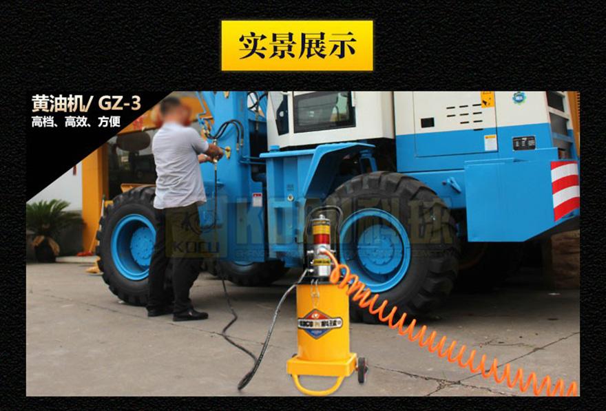黄油机GZ-3气动黄油机 高压注油器 科球 矿用注油机