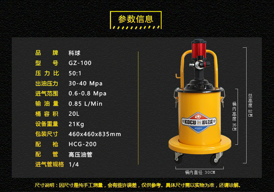 加注黄油机/GZ-100 高压黄油机(科球)/狼头黄油枪价格