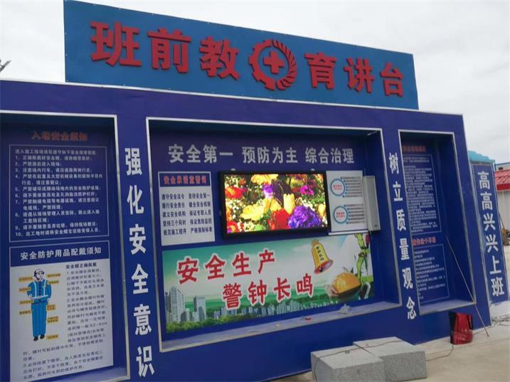 深圳市盐田区工地LED户外显示屏专用P4全彩显示屏(奥马哈)