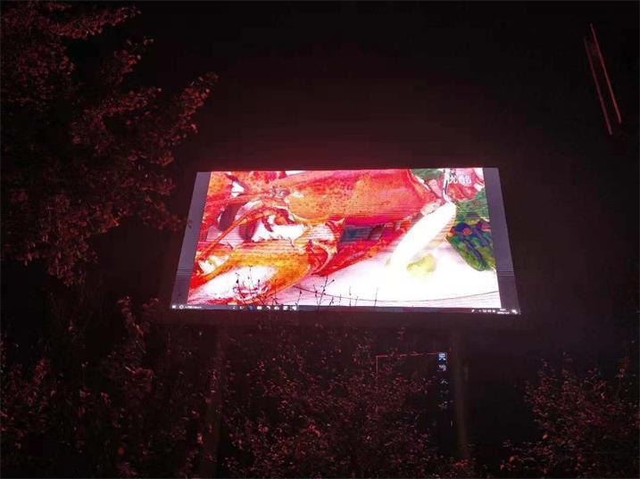 潮州市潮州大道LED户外显示屏专用标准箱体(奥马哈)