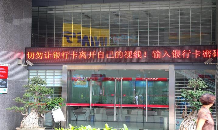 吐鲁番火焰山LED单绿显示屏专用炫蓝光WIFI卡TF-S6W