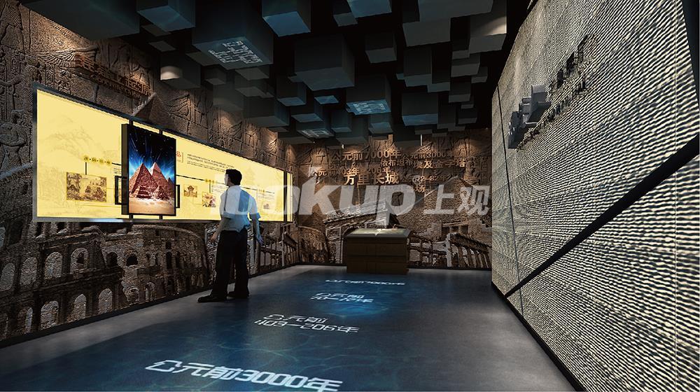 中建混凝土主题展厅