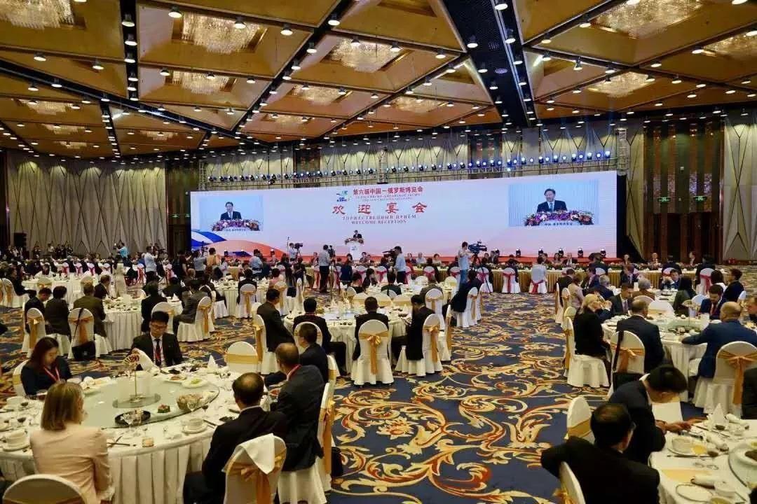 【kok登录动态】魏丽虹会长应邀参加中国-俄罗斯博览会欢迎宴会