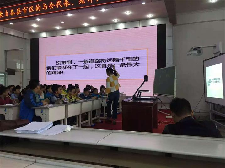 温州市平阳县第一中学室内LED显示屏专用p4表贴室内单元板