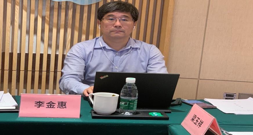 国家环境保护工业88必威betway必威体育官网平台资源化利用工程技术中心 专家委员会第二次工作会议在海南举行