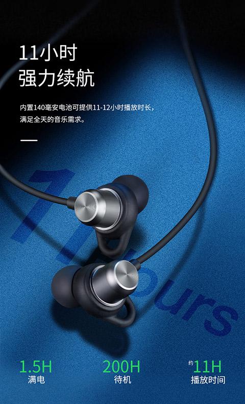 越听越动听——沃品颈戴式拉蓝牙耳机