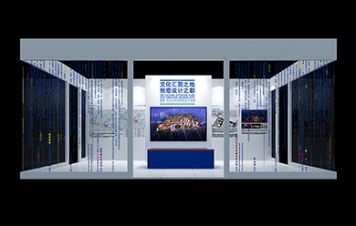 武汉文体局