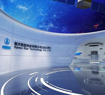 航空五院数字化展厅设计