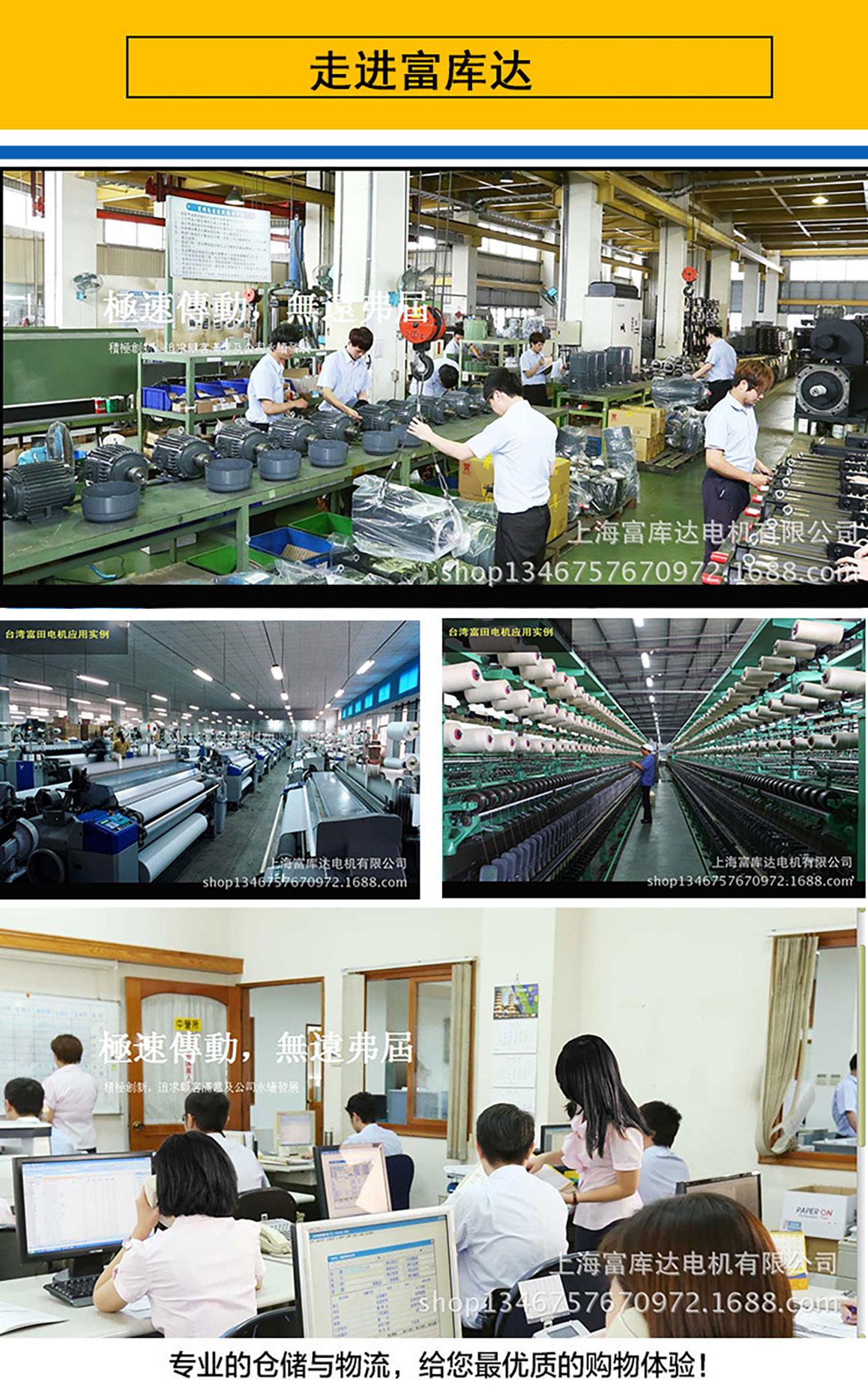 台湾富田电机立式铸铁变频马达GFVF-12HP-4P