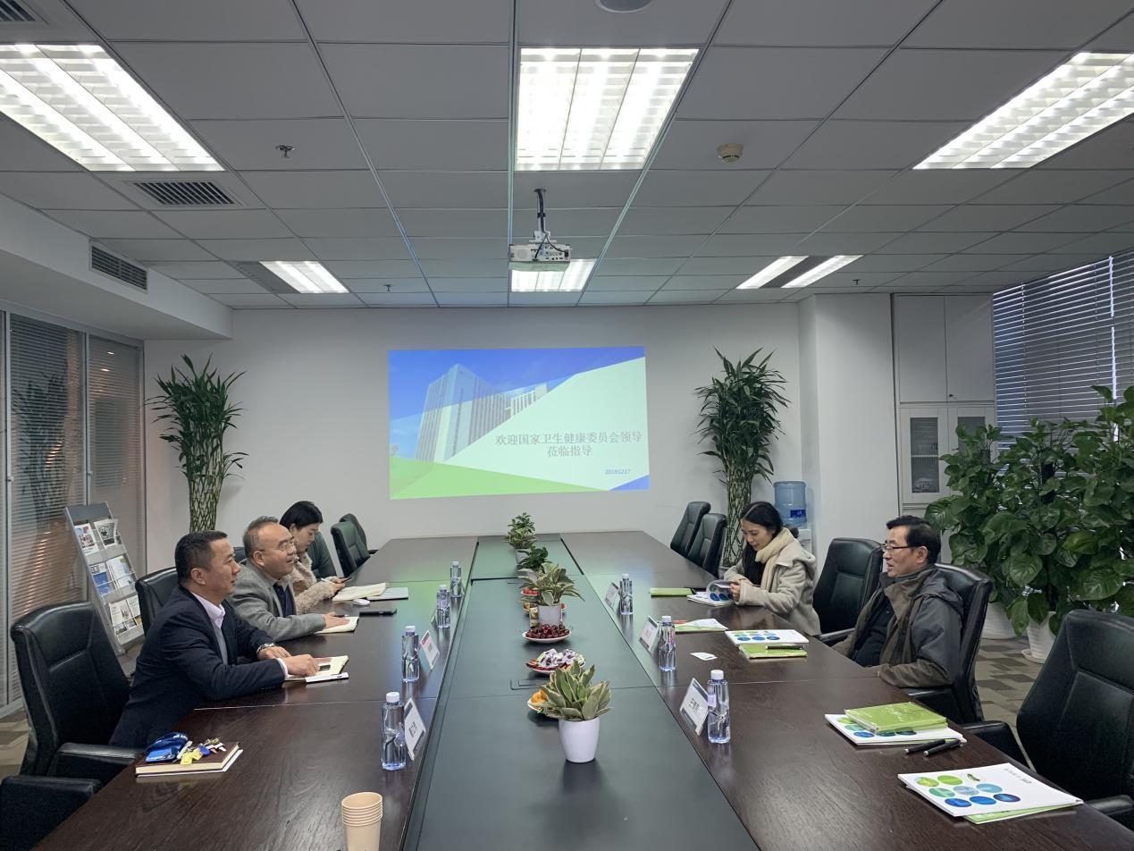 2019-12-18 13:24:43 国家卫生健康委员会食品安全标准与监测评估司莅临北京华测调研指导