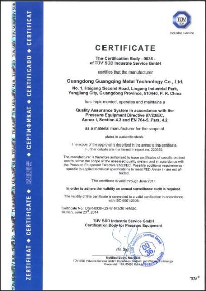 广青科技顺利通过PED及ASME认证