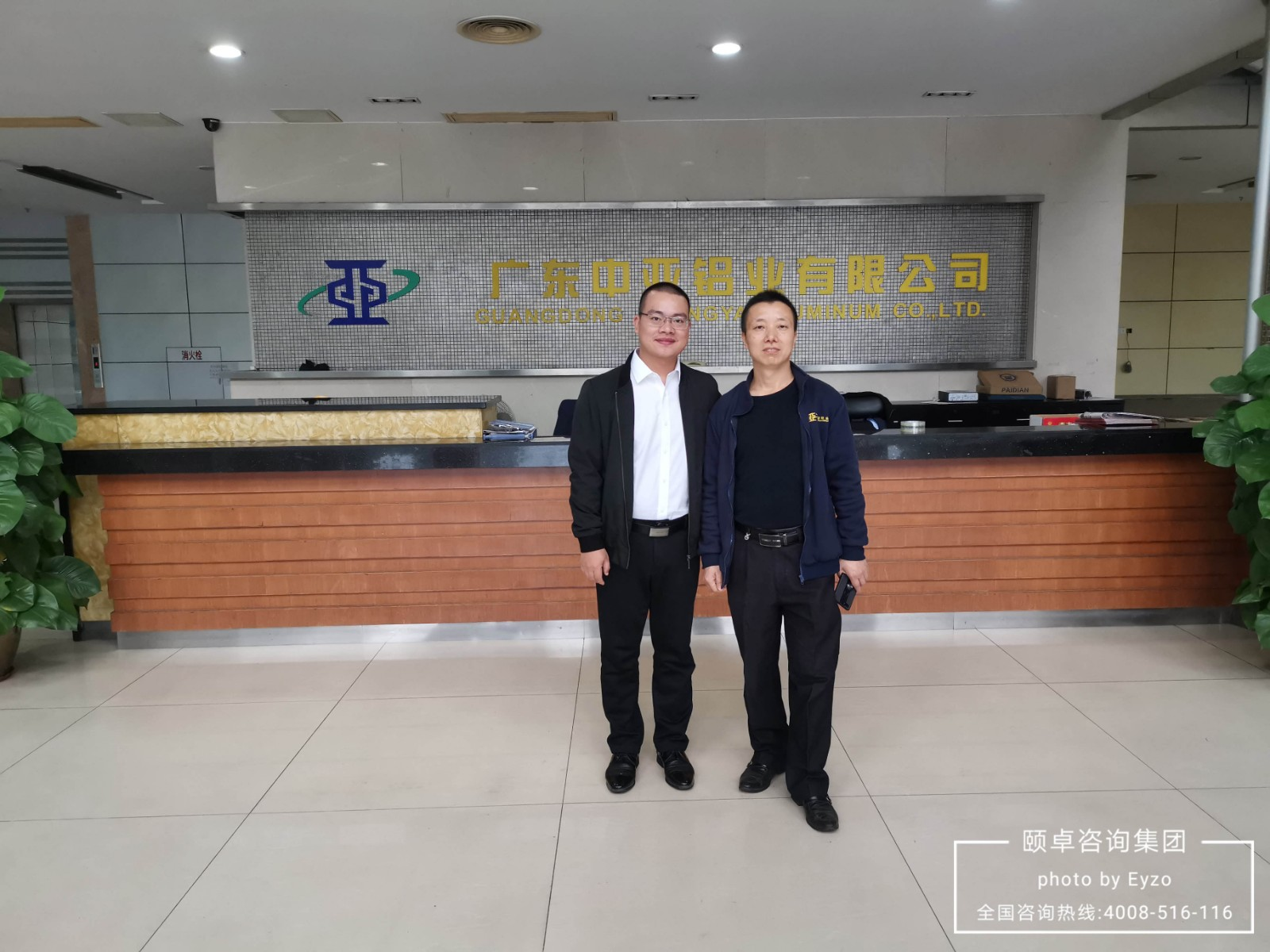 中南铝业实施IATF16949 uedbet体育行业质量管理系统
