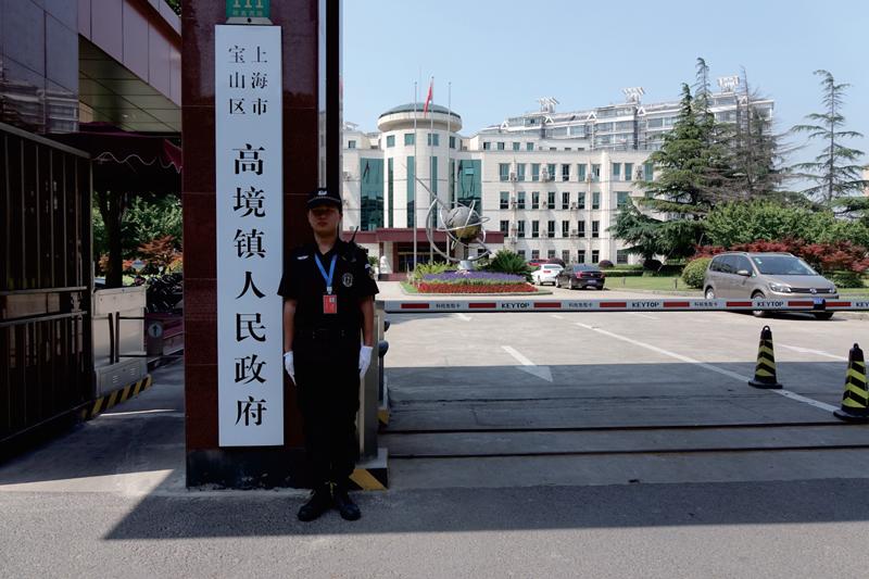 高境镇镇政府