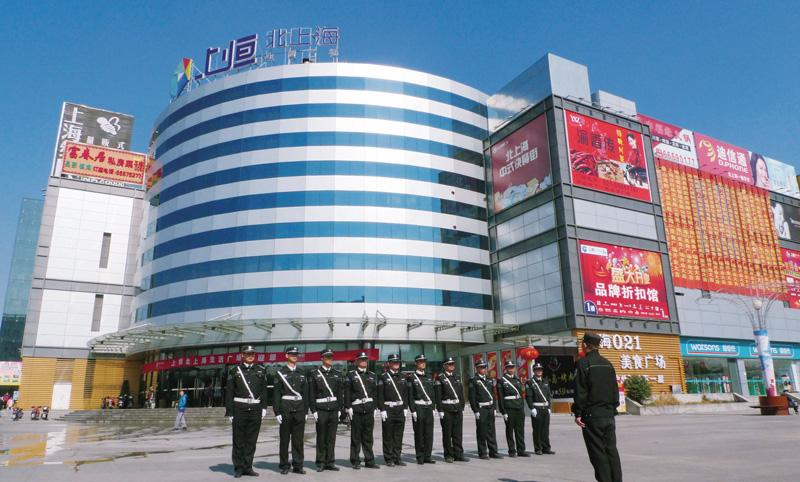 北上海商务广场