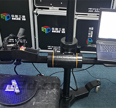 3D scanning of foamed film
