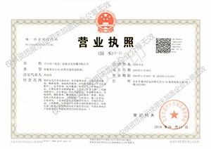 2018中国设计品牌榜· 年度商业价值展览展示空间作品