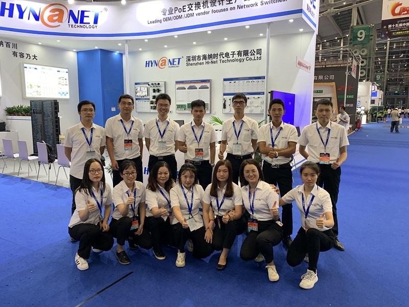 2019深圳安博会