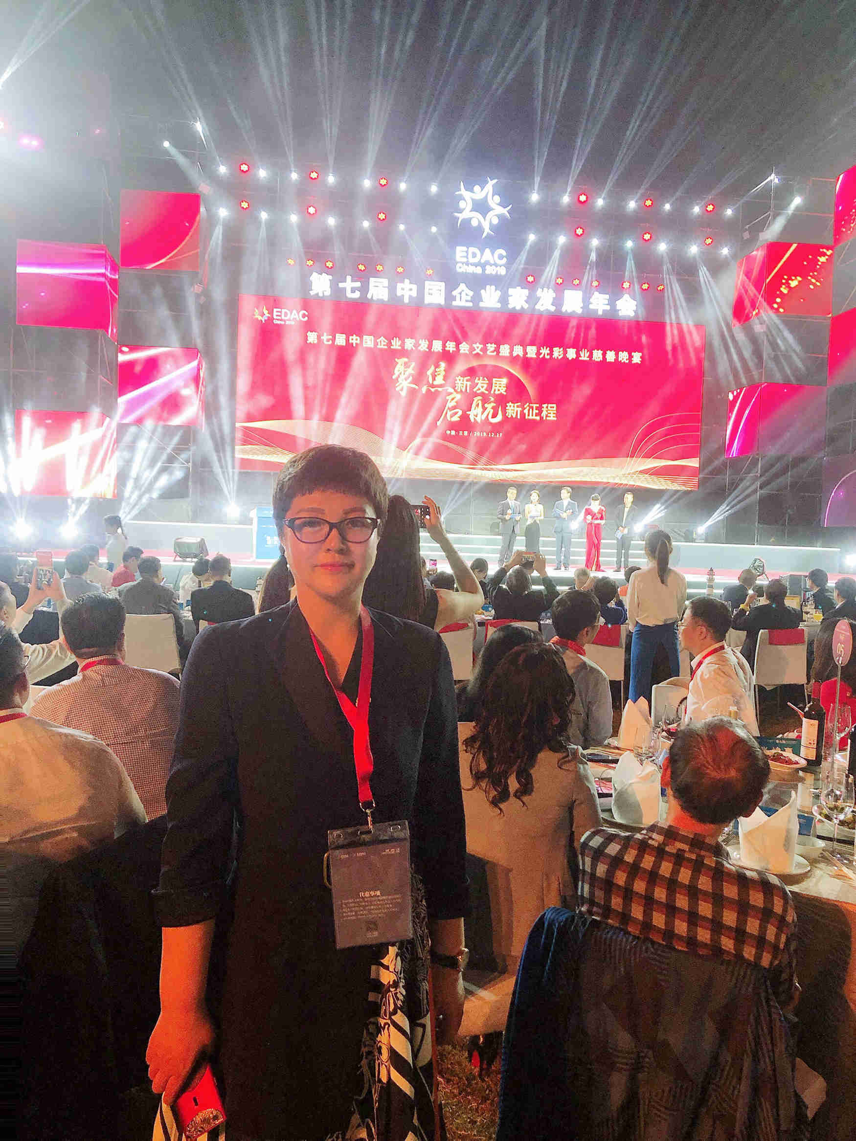 北京英国威廉希尔公司鸿图科技有限公司董事长魏丽虹受邀出席第七届中国企业家发展年会,荣获2019·优秀品牌奖