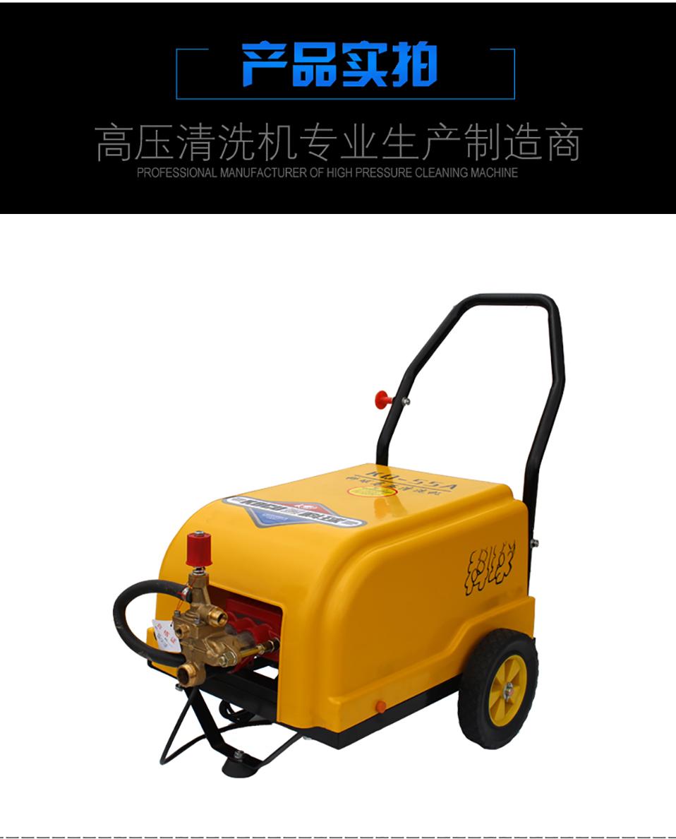 科球KQ-2.2S工业清洗机移动式高压洗车机