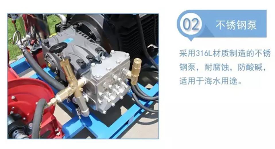科球船舶专用高压清洗机 高压冲洗机