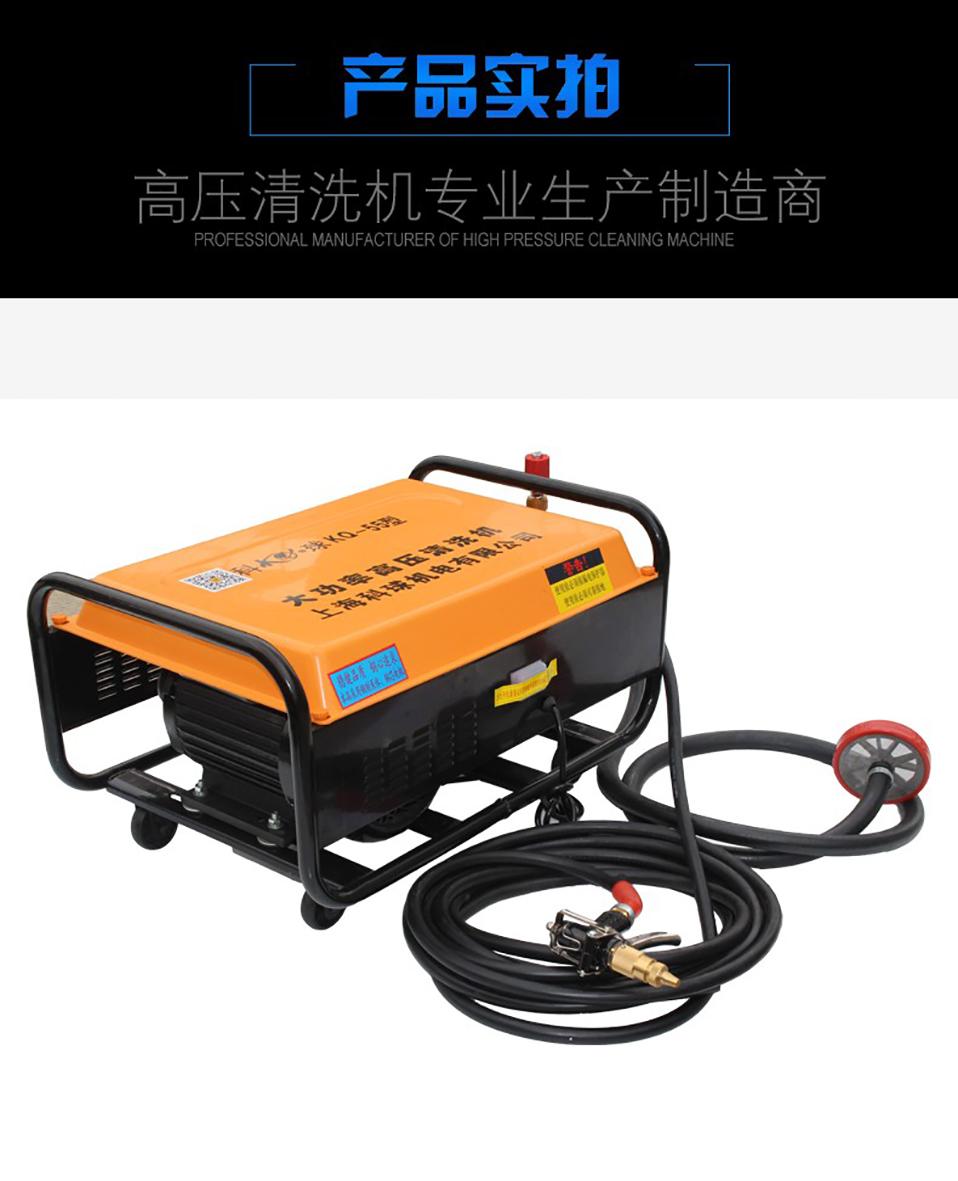 科球汽车美容清洗机KQ-55/58 4s店专用高压清洗机