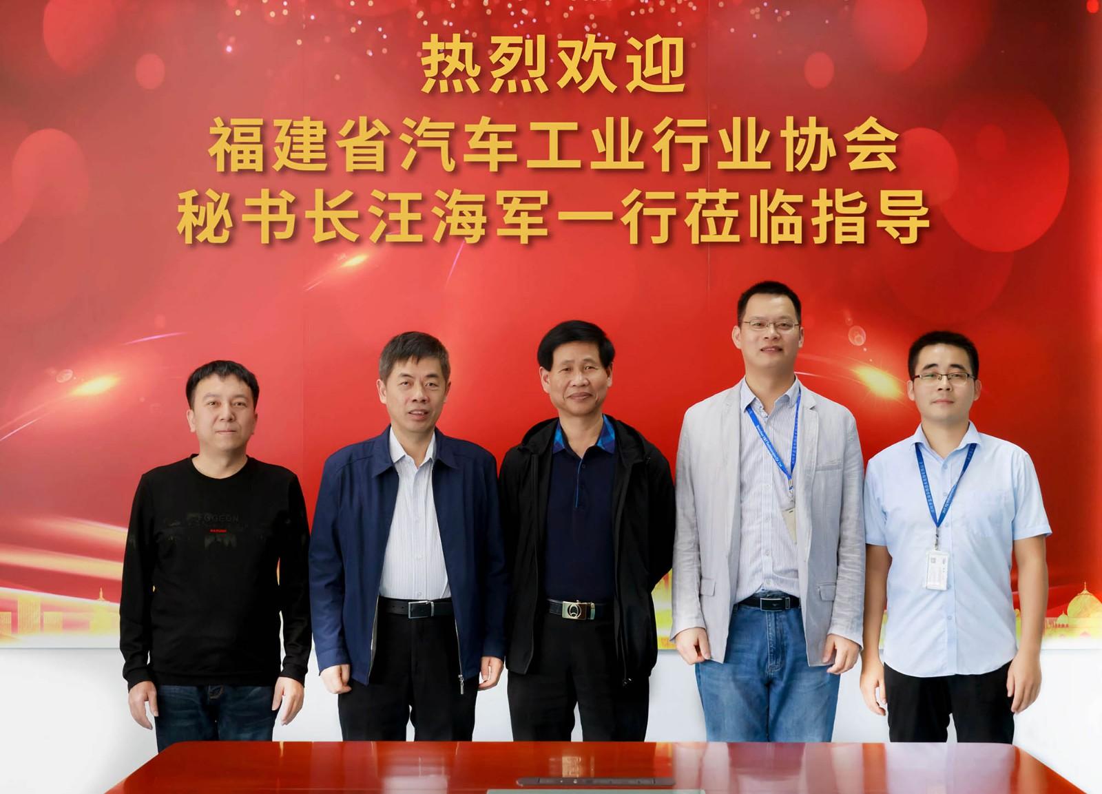 福建省汽车工业行业协会秘书长到访蓝海华腾