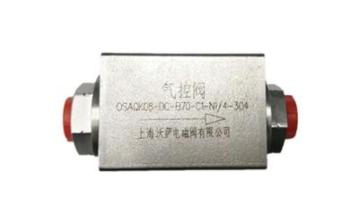 OSAQK一体式二通微型高压气控阀