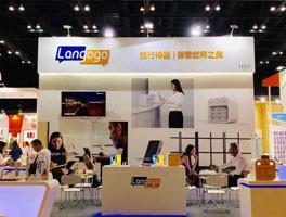 新鲜资讯 Genesis荣膺G-Mark优秀设计奖;香港环球资源展完美收官