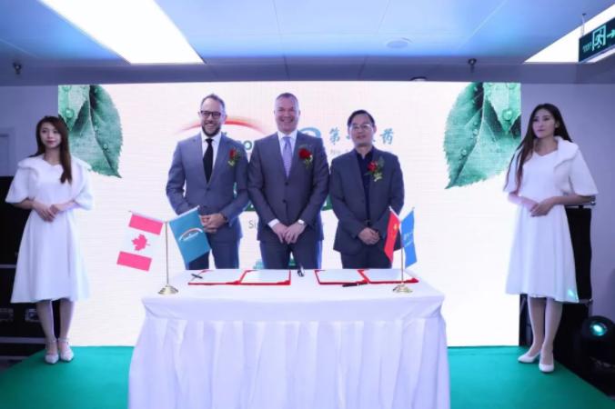 加拿大驻沪总领事馆见证 健美生新品首发上市发布会成功举办!
