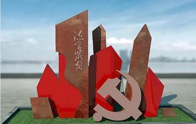 咸宁红色教育基地-校园文化