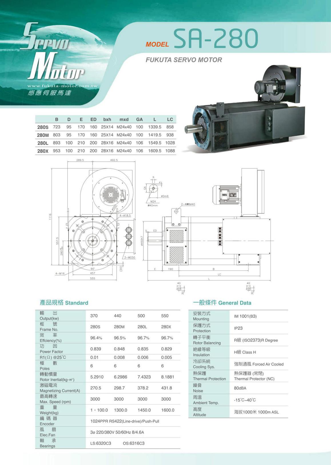 台湾富田伺服电机 变频电机 双速电机 调速电机 力矩电机