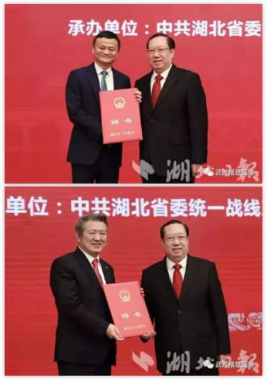 【楚商大会】楷恩医院董事长陈义捷先生荣膺2019年度优秀青年楚商