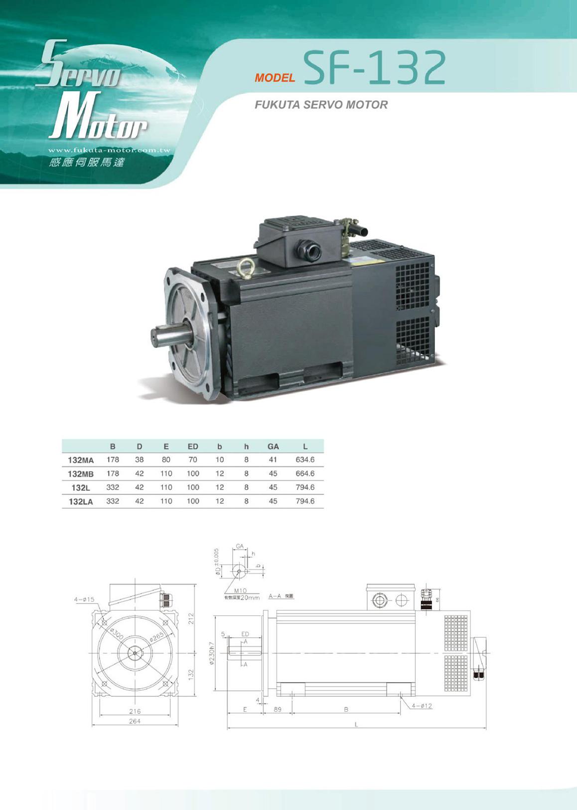 伺服马达 伺服马达 调速电机 振动电机 变频电机