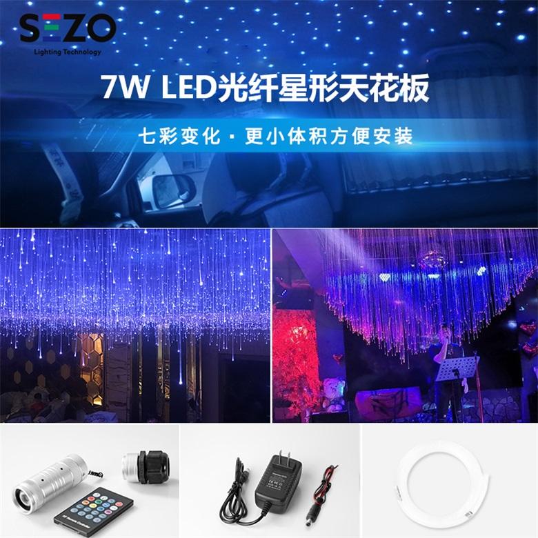 魔灯装饰LED光纤灯简介