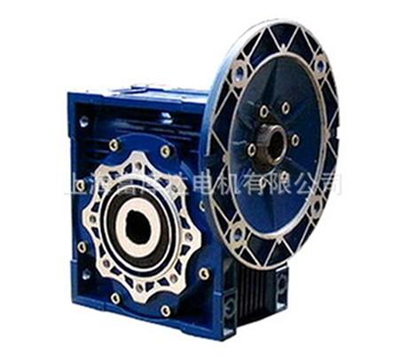 台湾成大涡轮减速机 齿轮减速机 NRV NMRV 蜗轮蜗杆减速机
